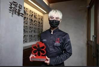 2021米其林揭曉 台中Sur-澀餐坊摘星又獲年輕主廚大獎