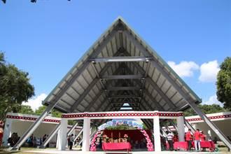 池上福原聚會所25日啟用 池上鄉達成1部落1聚會所目標