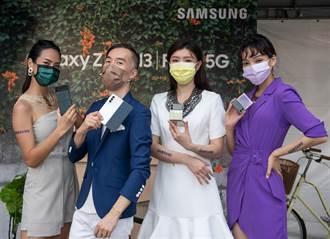 三星Galaxy Z Fold3/Flip3中華電、台灣大資費出爐 0元方案要綁4年