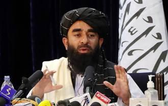 阿富汗唯一不受塔利班控制省份 潘傑希爾省將「不戰而降」