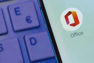 Office 365調漲 微軟股價創高