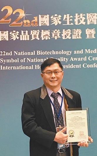 陳周誠醫師談營養飲食 防範大腸癌