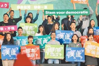 台灣民意基金會最新民調 20到24歲支持度暴跌!首投族挺蔡 從9成3腰斬剩4成7