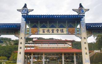 台北公立靈骨塔滿位 2026年才有新塔