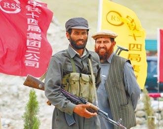 中國願積極助阿富汗和平重建