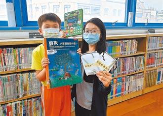 新北3圖書館 開學收心大作戰