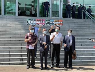 台灣史上第一次 制憲公投被駁辜寬敏提告 法官駁回