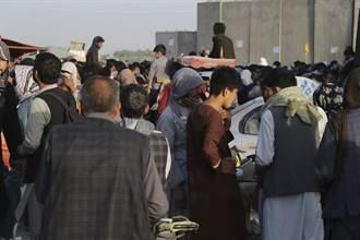 它比塔利班更狠 美英澳警告 喀布爾機場遭恐攻威脅大