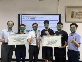 日本鐵道大賽 中一中3生自製鐵道模型奪獎