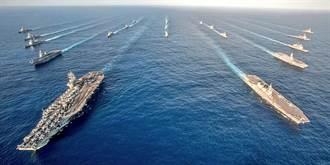 美日印澳4國海軍展開年度馬拉巴爾聯合軍演 共同應對中國威脅