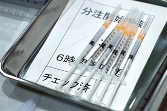 西班牙藥廠生產莫德納疫苗 部分恐遭汙染