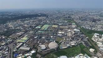 打開台化園區增加數公頃綠地公園 拚過關彰化東區擴大都市計畫公展