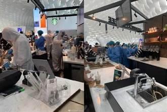 深圳機場星巴克員工 穿防護服煮咖啡