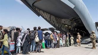 8個美國駐歐洲基地 將接納25000名阿富汗難民