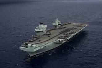 因為這問題 英航艦聯演後直奔日本