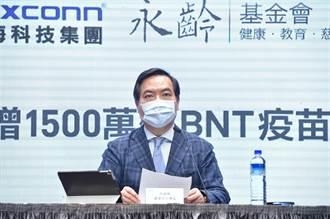 藍控羅秉成曾要求疫苗標籤不能出現復必泰 政院駁斥:從未說過