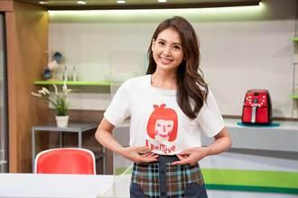 藍心湄、韋汝號召做公益 呼籲女性「愛自己找回自信」