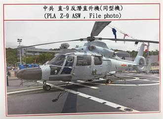 共軍首次直升機擾台 空軍兵力應對