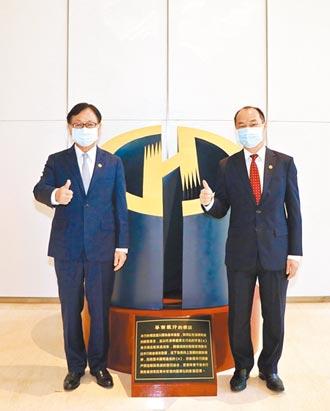 華銀 塑造最有溫度信託銀行
