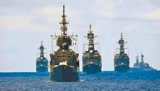 漢光9月中登場 萬噸巨艦火炮先出擊!海上長城 4艘紀德艦同框氣勢驚人