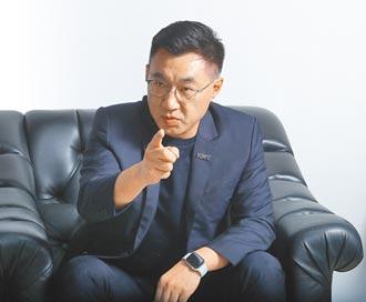 重建信任 守住兩岸交流的尊嚴 江啟臣:我是台灣人也是中國人
