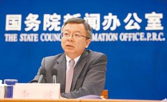 IMF最年輕副總裁 李波履新