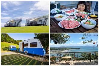 高知縣感受被自然、大海、星空環抱豪華露營精選
