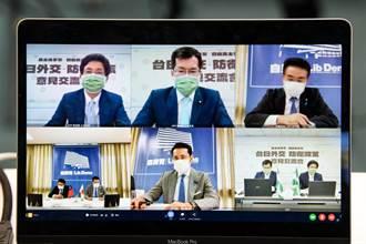 民進黨與自民黨 今首度舉行「外交.防衛政策意見交流會」