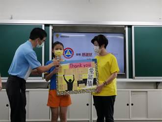 台積電慈善基金會捐贈LED節能燈具 台南偏鄉32所小學受惠