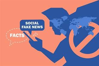 Facebook推出事實查證夥伴加速器 力助傳遞正確消息