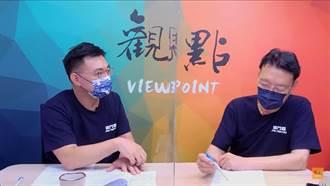 江啟臣:2022與2024相互連動 公平公正的總統初選制度很重要