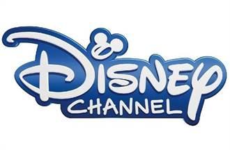 迪士尼頻道宣布終止營運 來台26年今年底收攤