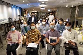 全球台北論壇:「Taiwan can help」不僅是口號 一起幫助移工克服疫災