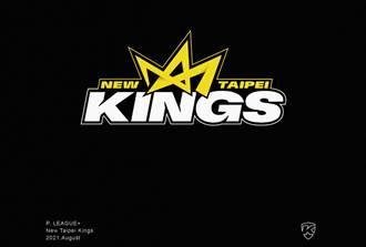 PLG》新北國王主視覺釋出 榮耀黃替新北市加冕