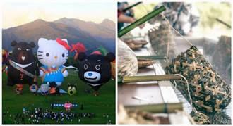 看熱氣球玩樂花東旅遊新景點 鹿野溫泉休閒農園泡湯煮蛋露營趣