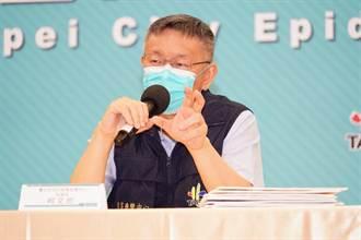 疫後民調兩樣情 柯文哲讚侯友宜:非醫學專業卻將疫情控制良好