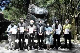 九族文化村雕塑大賽總獎金300萬元 首獎張家銘獨得100萬元