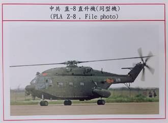 共機擾我西南空域 直升機連續兩天現蹤