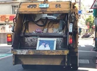 垃圾車驚見巨幅婚紗照 網笑「一生只看3次」:真沒必要