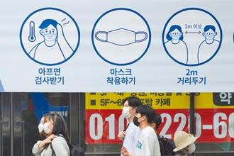 韓國發現金 每人6千元