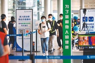 香港學者:現階段疫苗無法讓疫情消失