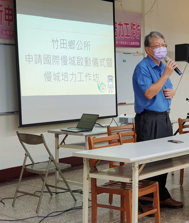 竹田鄉致力推動客家與閩南文化保存及推廣。(南華大學提供)