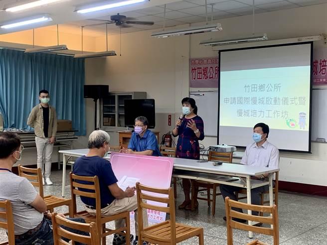 南華大學與竹田鄉合作辦理「慢城培力工作坊」,藉以促進社區民眾啟動宜居城市的慢生活態度。(南華大學提供)