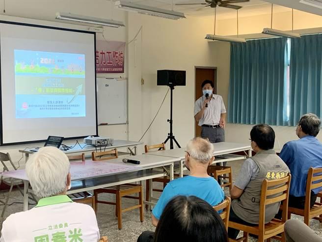 「慢城」是由義大利國際慢城組織所提倡的一種新的生活理念,近年來在台灣已成為熱門話題。(南華大學提供)