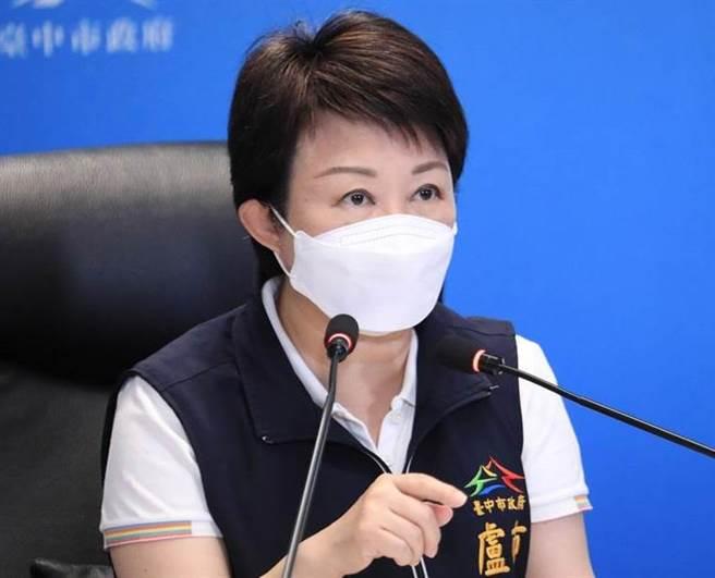 台中市長盧秀燕。(圖/本報資料照)