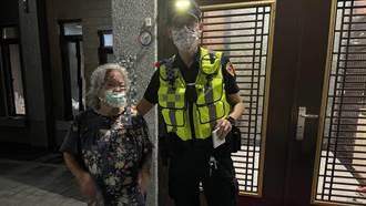 中興新村退休宜居地 長者迷途成中興警工作日常