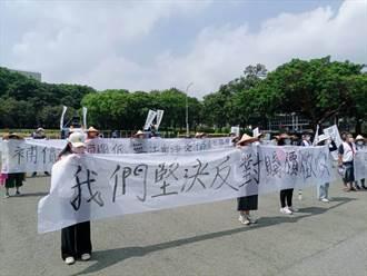竹科2期徵收協議價購會議 低於預期居民再抗議