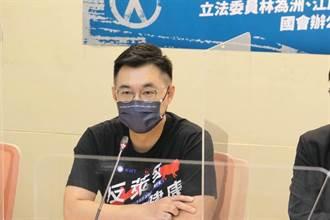 國民黨最低迷時 江啟臣爆:一位9旬嬤捐了600萬交代一件事