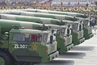陸加速核武與極音速武器研發 美戰略司令部:快超越俄國