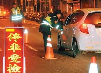 看不懂中文!越南婦衝酒測站挨罰18萬 法官認這點撤罰了